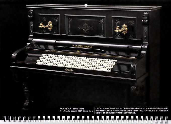 2019年1月のピアノ