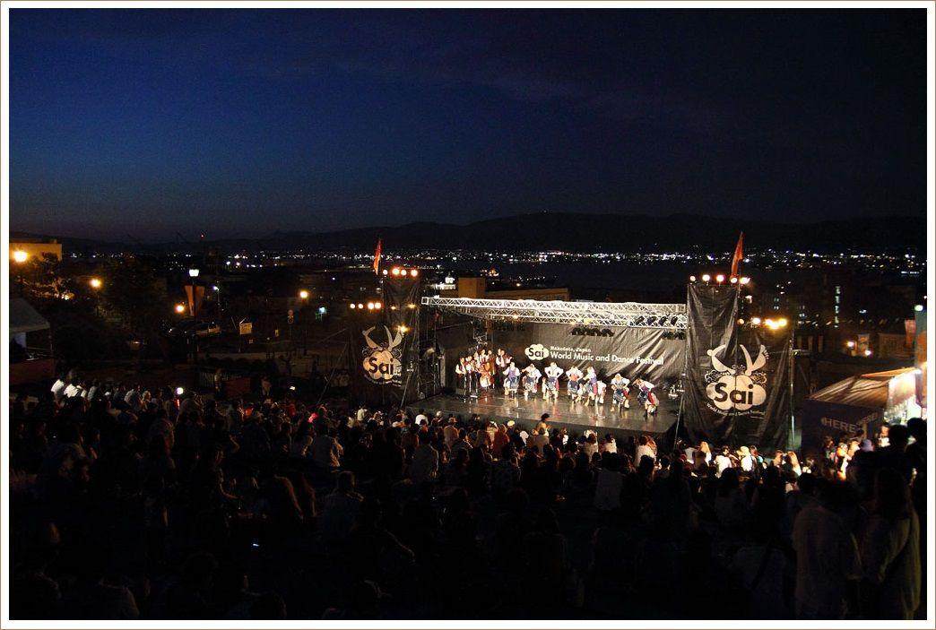 スロヴァキアの民俗歌舞団 ワンダフル