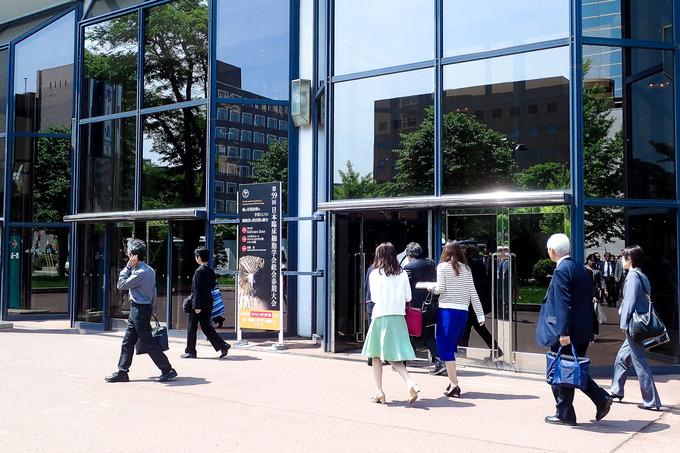20年ぶりに札幌で開催された全国学会