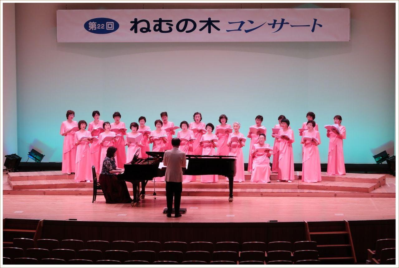 第22回ねむの木コンサート