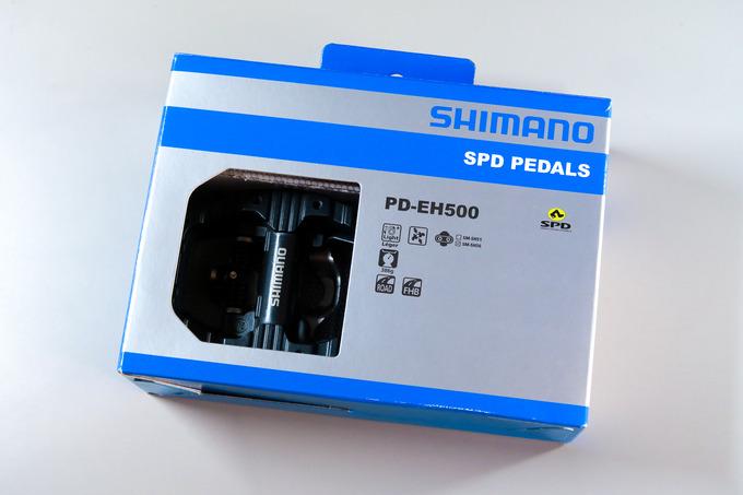 ロードバイクのペダル交換
