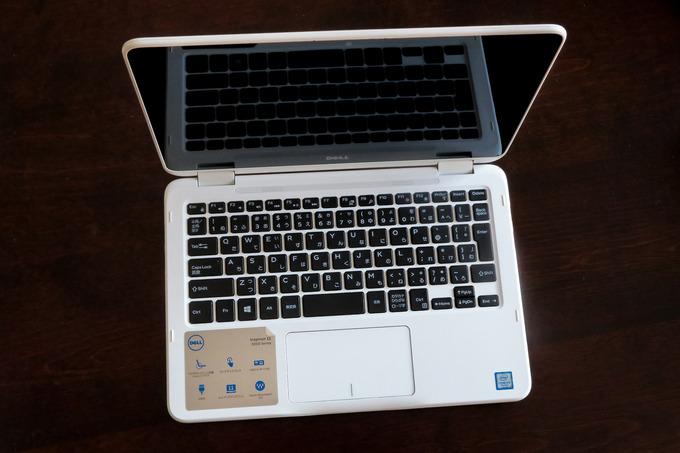 2-in-1パソコンを買ってみました