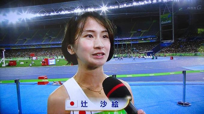 沙絵ちゃん100m決勝進出