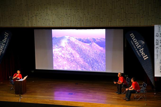 大雪旭岳sea to summit 2018 フォトギャラリー
