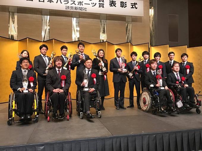 辻沙絵ちゃんが日本パラスポーツ賞に