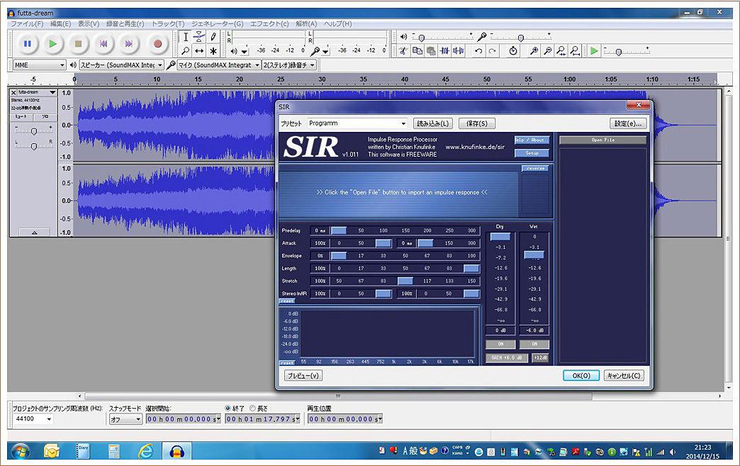 デジタル録音の編集ソフト