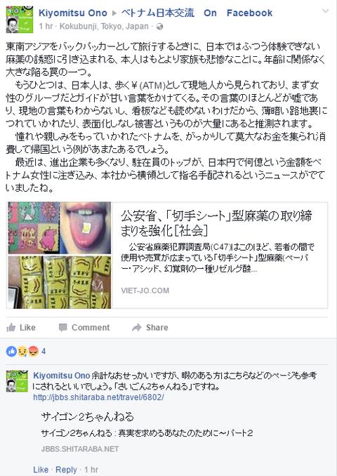 パート ちゃんねる 西日本 マックスバリュ 10 2