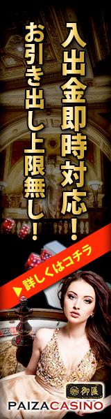 open_promotion-160x600