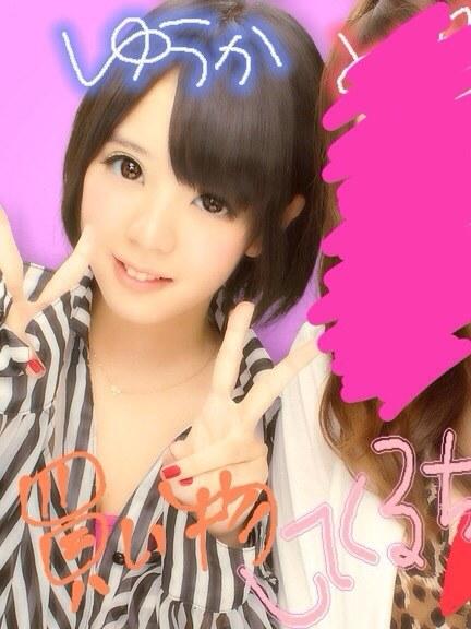 http://livedoor.blogimg.jp/sa655/imgs/5/5/55b622dc.jpg