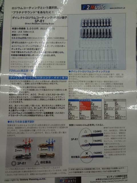 DSC00485