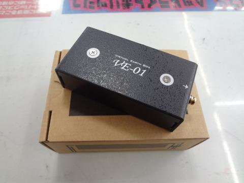 DSC08294