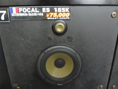 DSC07491