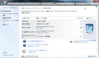 SnapCrab_NoName_2014-3-5_0-8-5_No-00