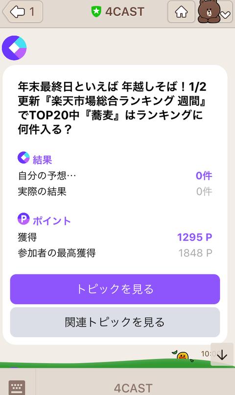 IMG_6139完成