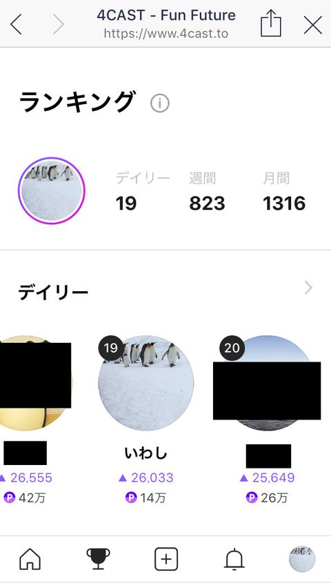 IMG_6131完成