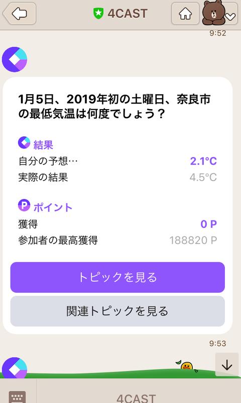 IMG_6134完成