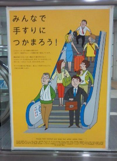 新しいポスター(横浜)