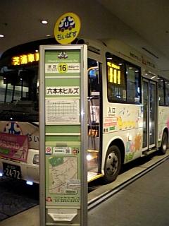 854b400e.jpg