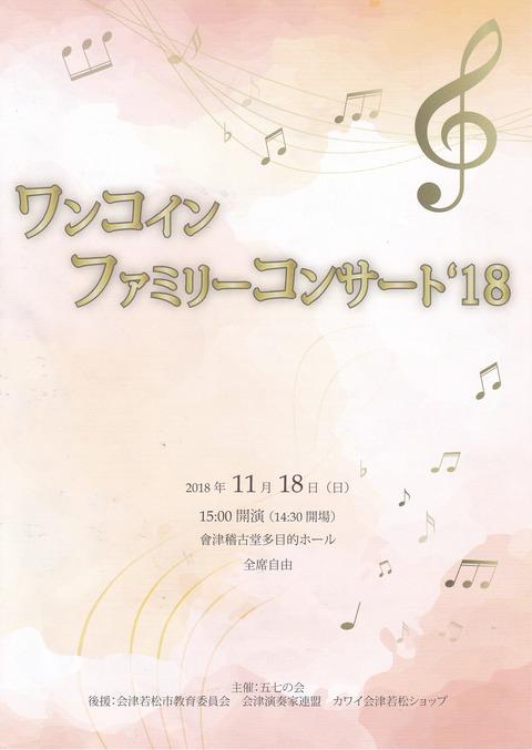 IMG_0001 - コピー