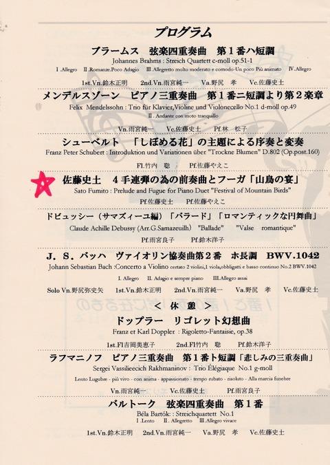 IMG_0005 - コピー