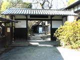 武相荘(門