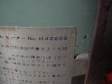 H42205
