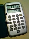 レート換算電卓