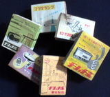 昭和家電広告マッチ