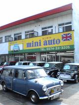 mini auto
