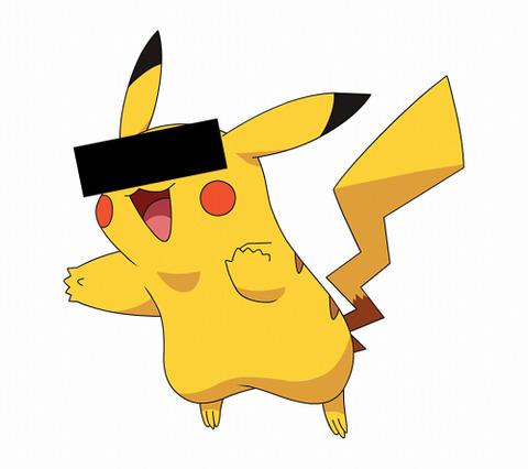 pikachu_a05+