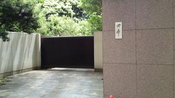 田中さんの家