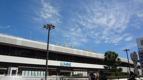 JRE_Omiya_Station_West_Exit_2014