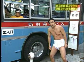勝田りなぷっの最新コーデきたよー [無断転載禁止]©2ch.net->画像>52枚
