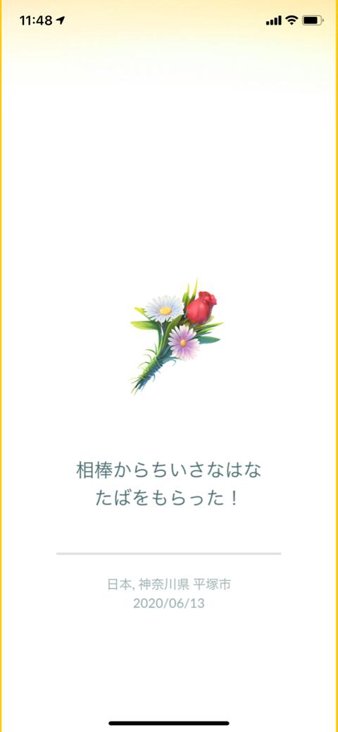 IMG_2765