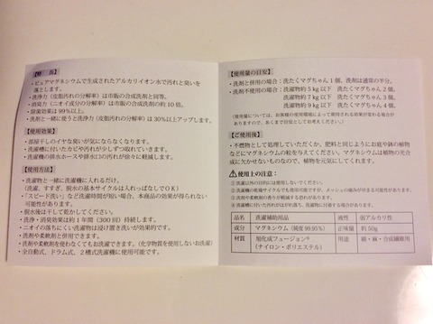 6EFAA583-3E45-4223-895F-B7182BEC10F2