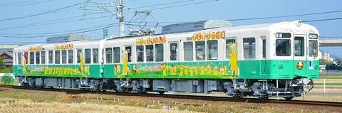 pokodennishimaeda