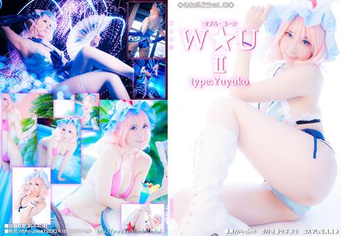 wu2_hyoushi