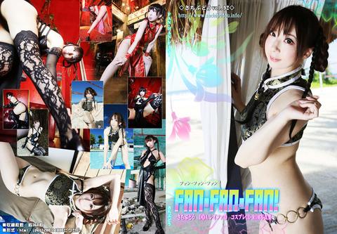 fanfanfan_hyoushi