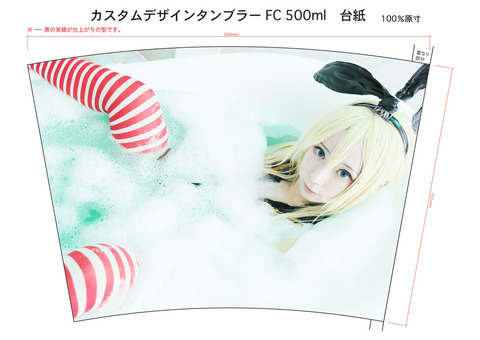 c87chimakaze500-format