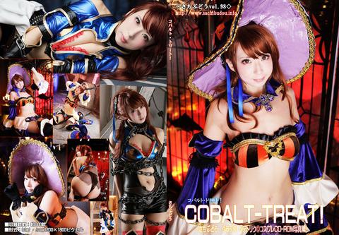 cobalttreat_hyoushi