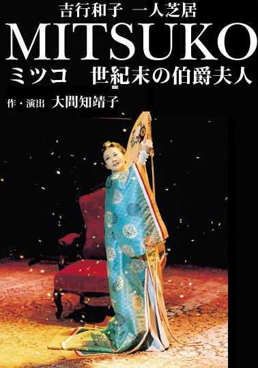 吉行和子の画像 p1_23