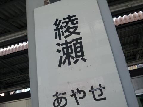 7575c666.jpg