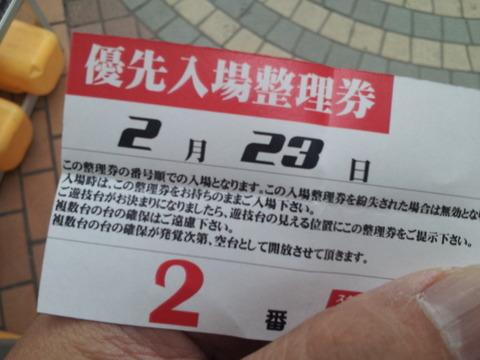 8fdf781d.jpg