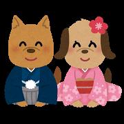 eto_inu_shinnen_aisatsu[1]