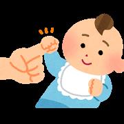 baby_haakuhansya[1]
