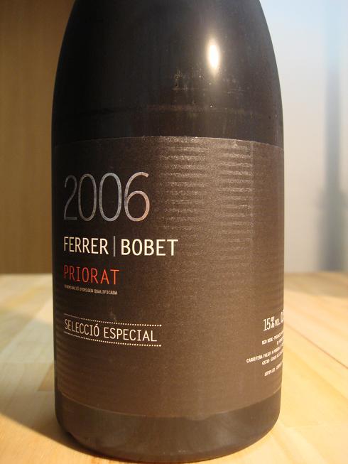 ワイン 003