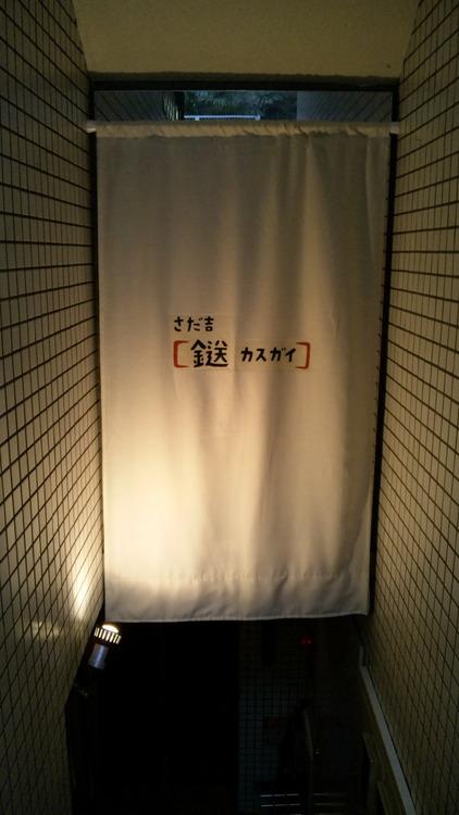 a44ebbd8.jpg