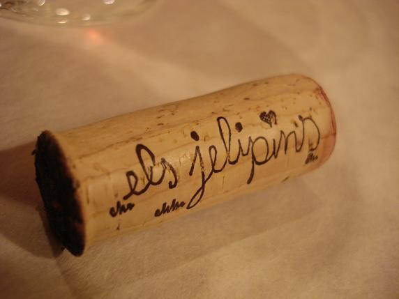 ワイン 005