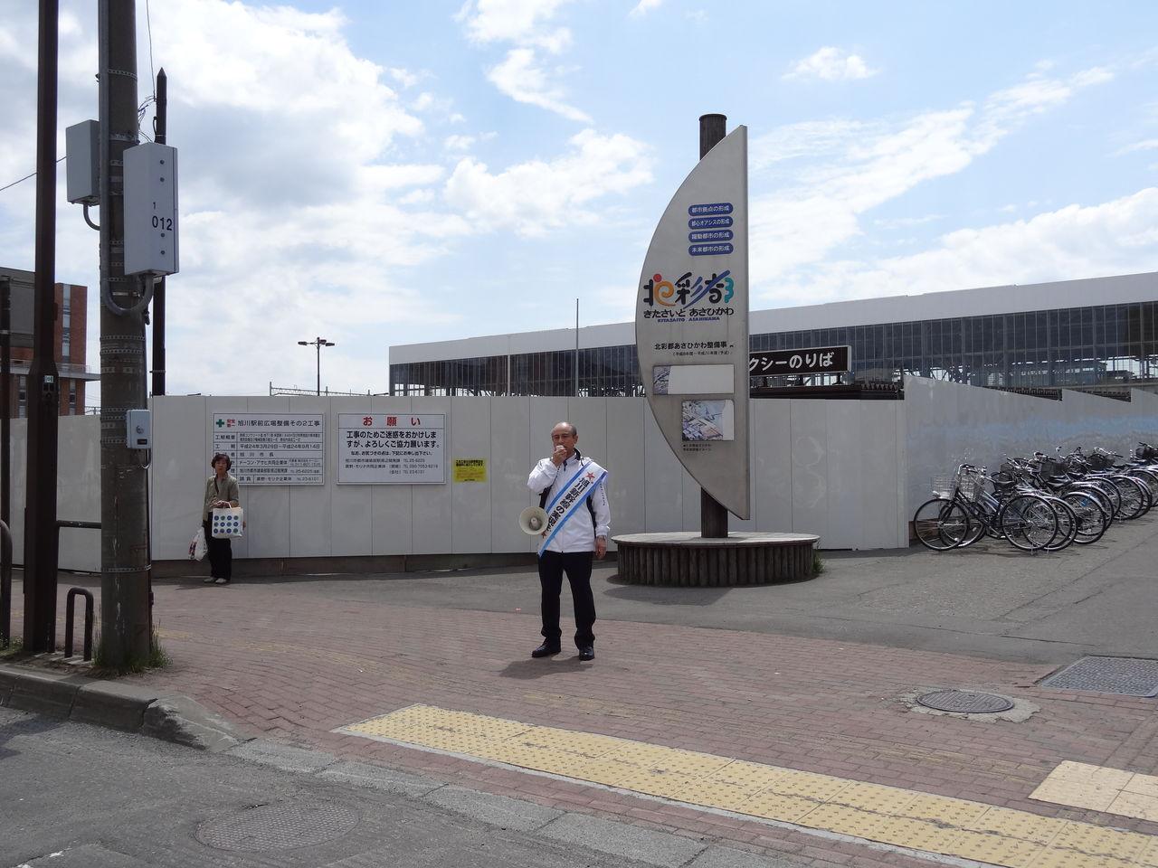 【東京】北海道新幹線257【新函館北斗】 YouTube動画>5本 ->画像>122枚
