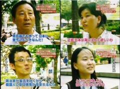 """「日本は敵、北朝鮮は友!」 韓国""""反日教育""""の実態を現役高校生が暴露!"""